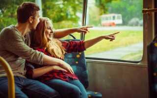 Парням на заметку: как привлечь девушку к себе