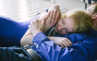 Как вернуть доверие и уважение любимой девушки