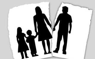Есть ли будущее у отношений на грани развода