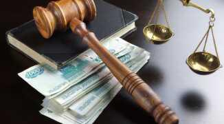 Судебная практика: алименты на ребенка, сколько положено платить в 2019 году