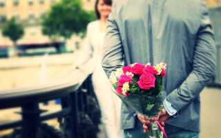 Нужно ли на первом свидании дарить девушке цветы?