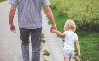 Стоит ли вступать в отношения, если мужчина разведен и есть ребенок