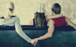 Все ли мужчины полигамны?