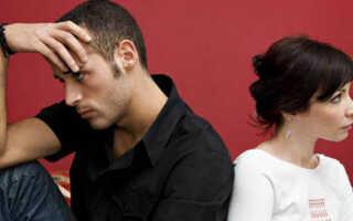 Как понять, что парень ревнует