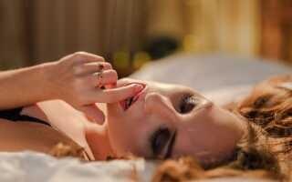 Эволюция секса и отношения к нему