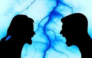 Женские советы: как перестать ругаться с мужем