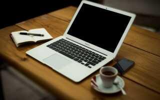 Общение в интернете: что написать своей девушке или незнакомке