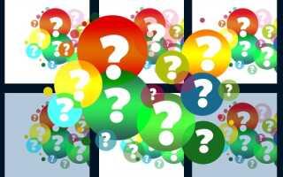 Вопросы, которые можно задать девушке во время свиданий