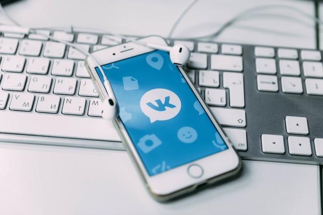 ВКонтакте на телефоне