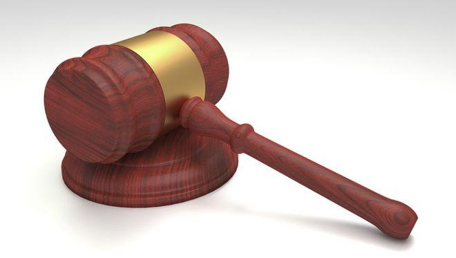 Судебные принадлежности